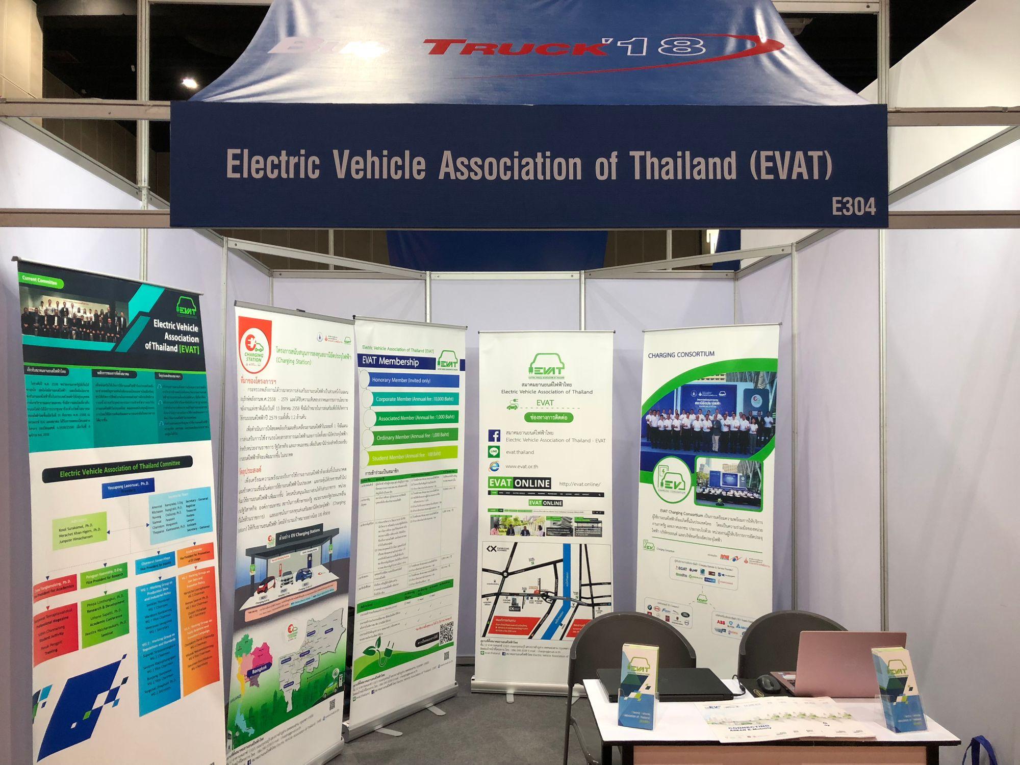 สมาคมยานยนต์ไฟฟ้าไทยได้รับเกียรติให้เข้าร่วมพิธีเปิดและออกบูธในงาน Bus & Tuck '18