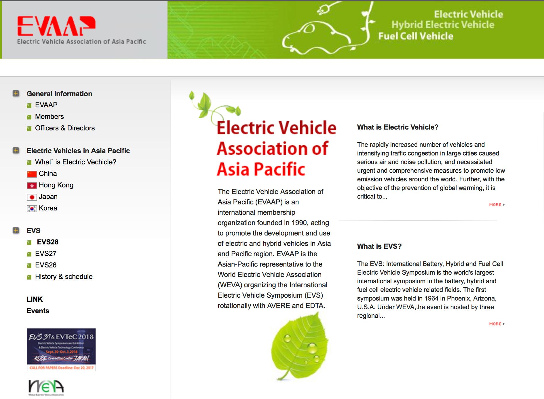 สมาคมยานยนต์ไฟฟ้าในต่างประเทศ