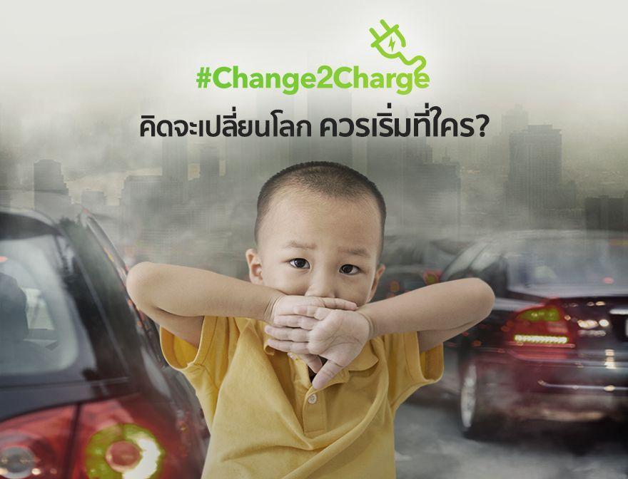 #Change2Charge