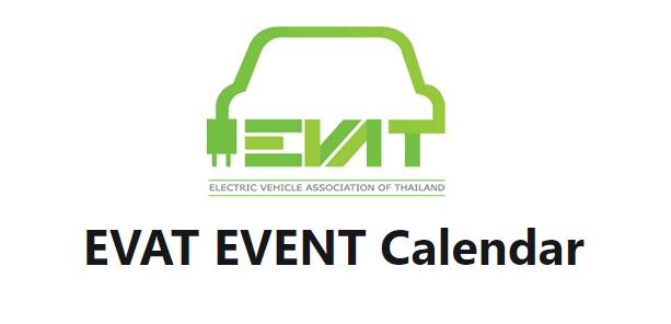 EVAT EVENT Calendar