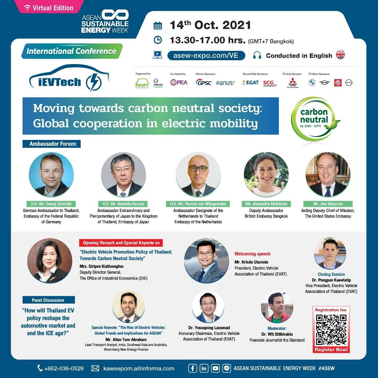 Ambassador Forum: Moving towards carbon neutral society: Global cooperation  in electric mobility