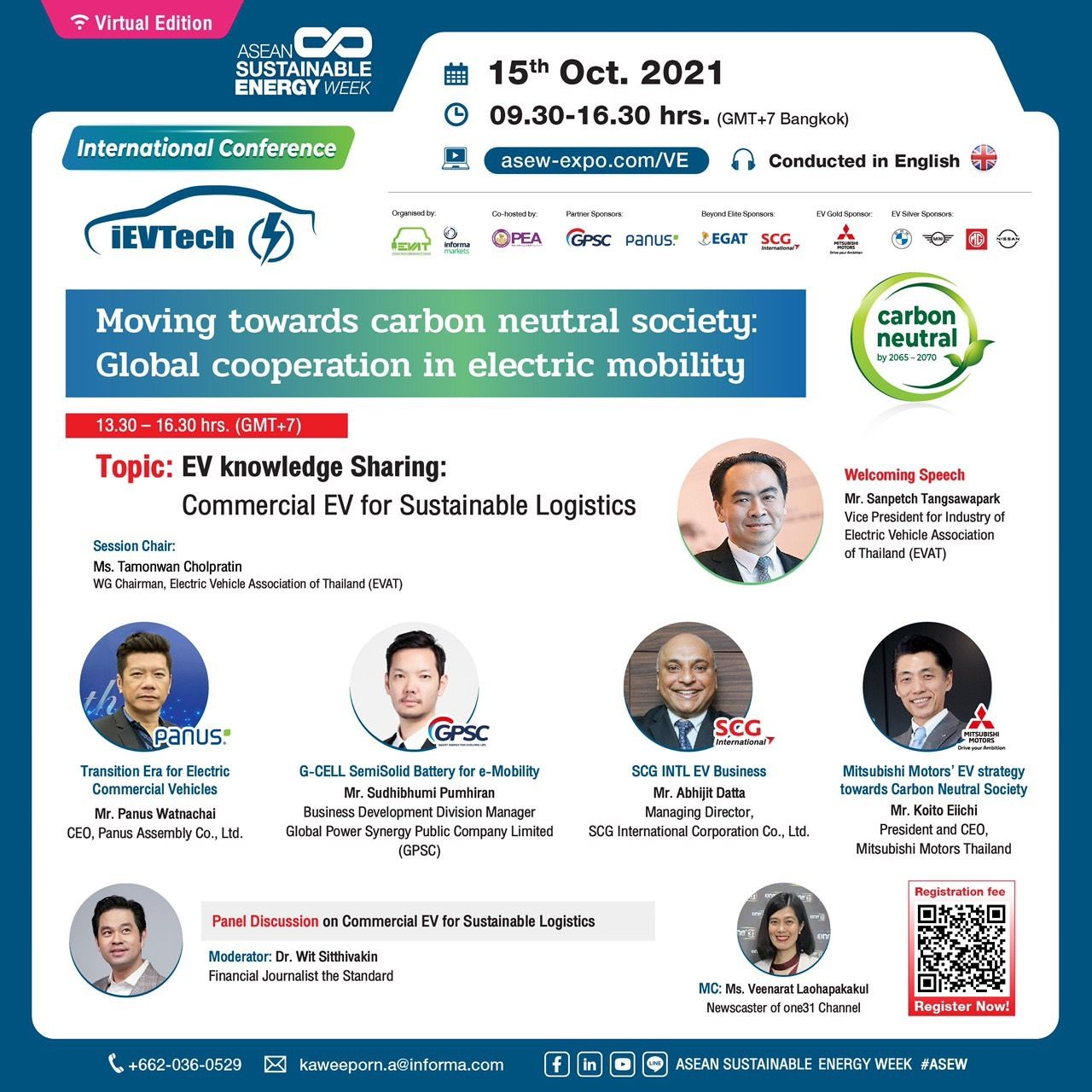 iEVTech - EV knowledge sharing: Commercial EV for Sustainable Logistics (Parallel Session)