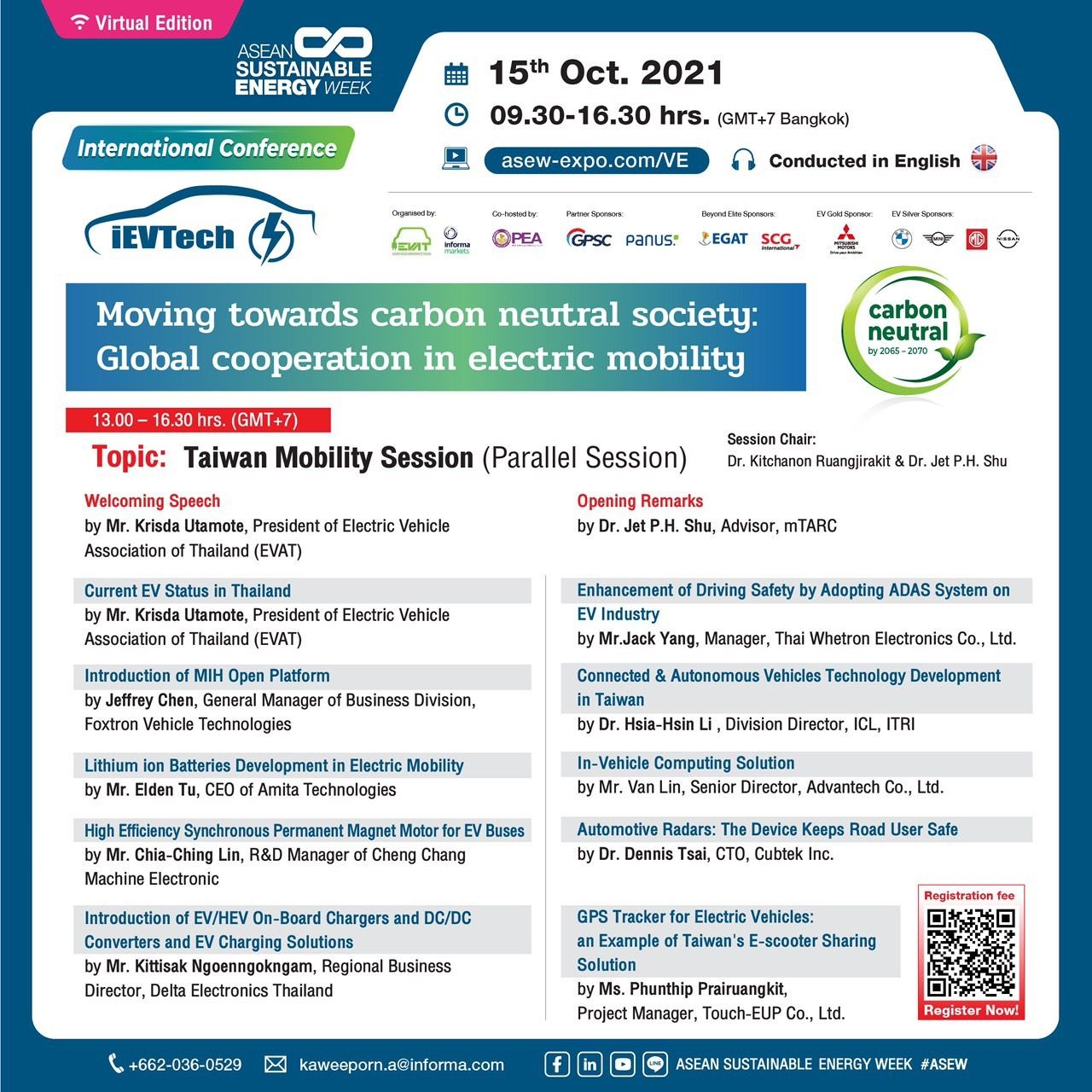 iEVTech - Taiwan Mobility Session (Parallel Session)